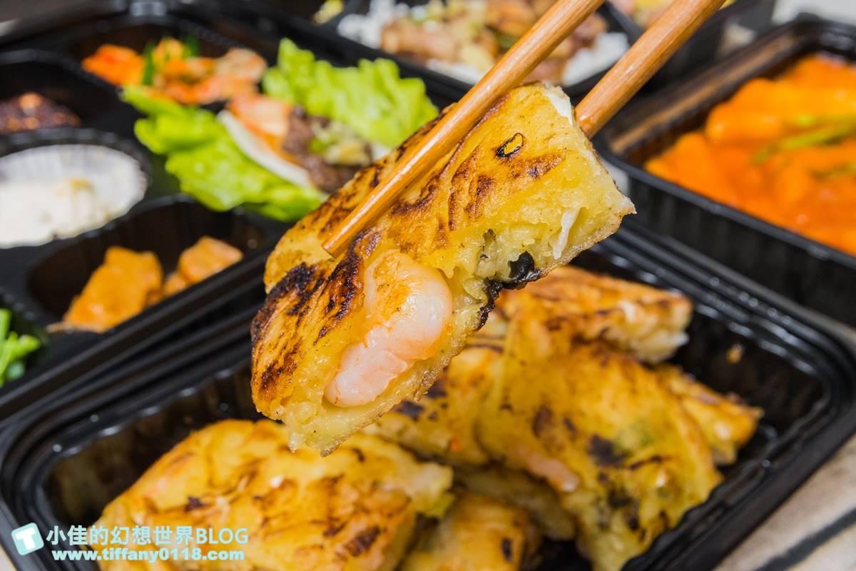 289元吃到撐!人氣韓餐「定食便當」塞滿9種小菜,必嗑嫩烤橫隔膜、香脆厚豬五花