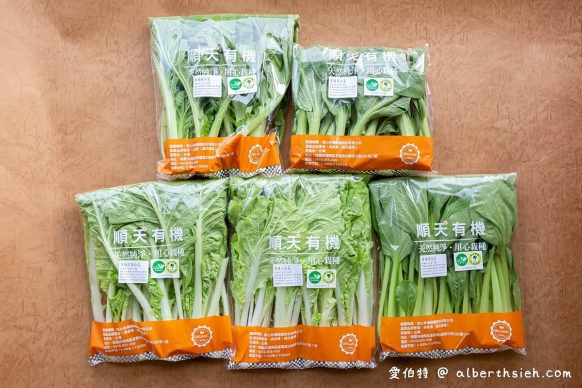 388元就能囤!農會「防疫元氣箱」有5款農產品,蔥香「米泡麵」、Q彈芋香飯小孩超愛