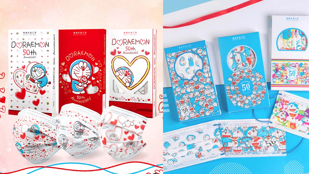 放大燈、穿透環化身口罩!「哆啦A夢」6款醫療口罩太Q,滿版哆啦A夢+表情包必收