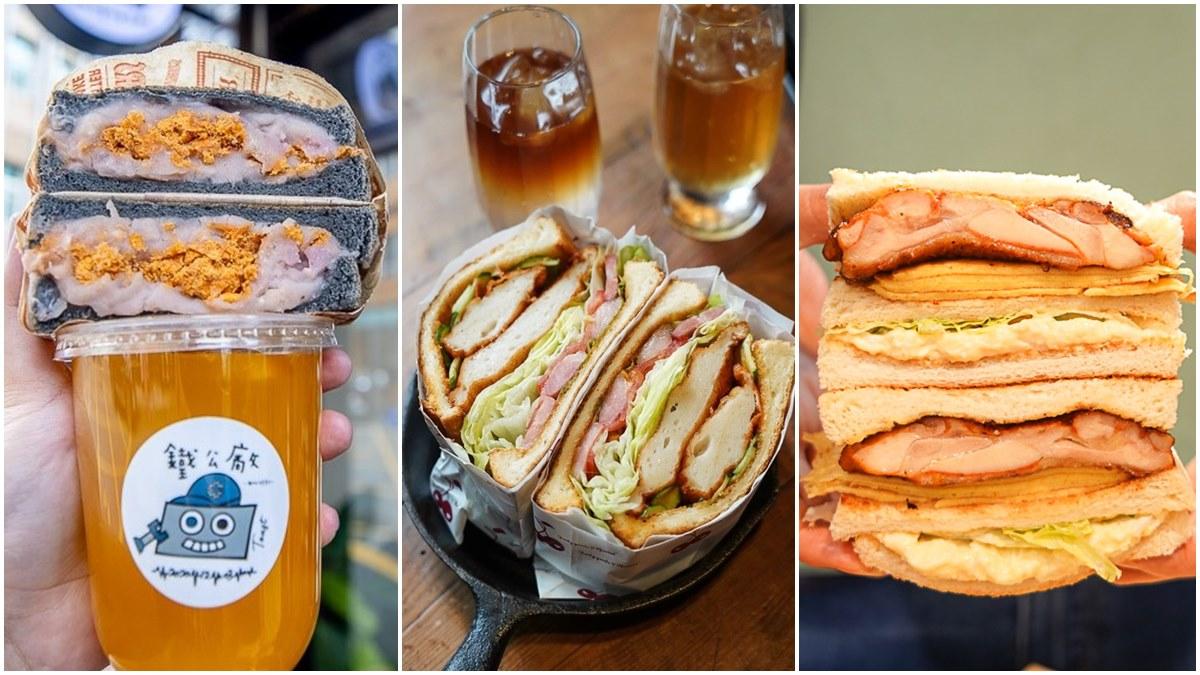 一口咬不下!北部5家厚到爆外帶三明治:花生溫體豬、獨門甜不辣香腸、滿餡芋泥肉鬆