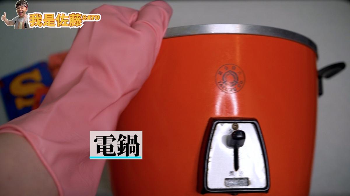簡單5步驟!達人教你用「檸檬」輕鬆清潔電鍋,陳年汙垢不必浪費時間刷