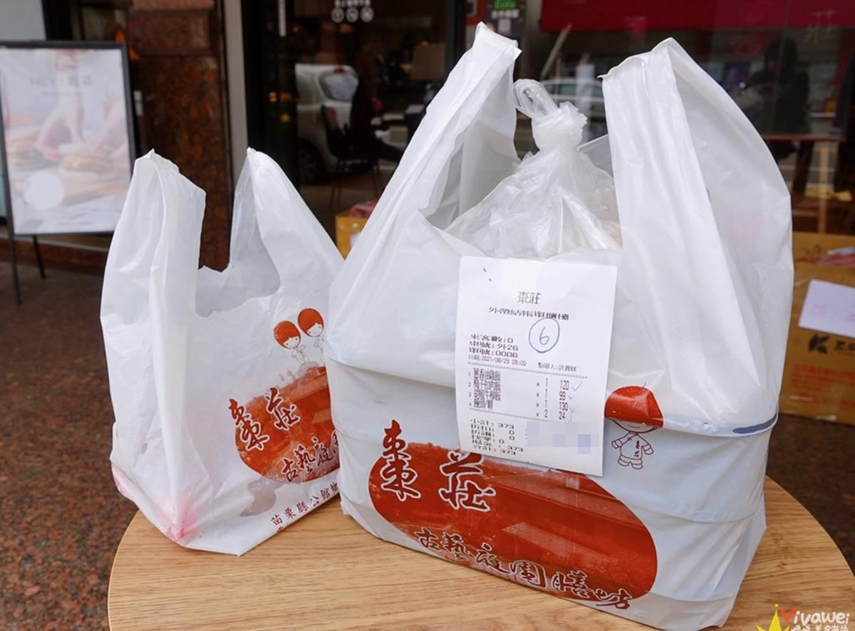 買就送紅棗茶!客家餐廳外帶先嗑超下飯「梅干扣肉」,加點「紅棗饅頭」自製刈包更唰嘴