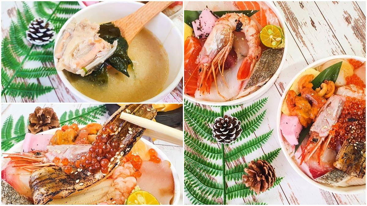Google好評4.9星!高CP「生魚片丼飯」260元吃8種海鮮,加50元還可變套餐