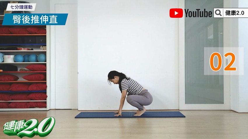 睡前7分鐘全身拉筋伸展 幫助血液循環、代謝廢物改善背痛