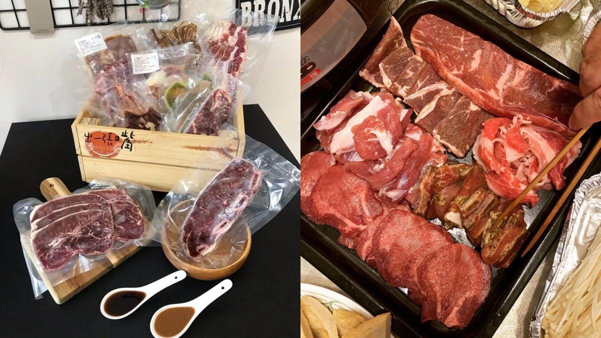2大燒肉跨足生鮮宅配!橘焱最低19元起再送「牛排」、出一張嘴推2款肉肉箱