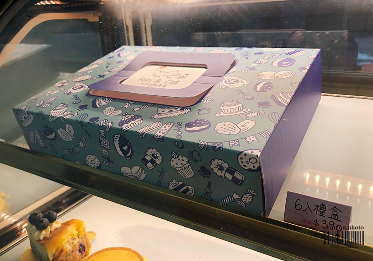 留好評送檸檬塔!手作甜點店滿額加購「4入禮盒組」只要199元,必點超萌仙人掌塔