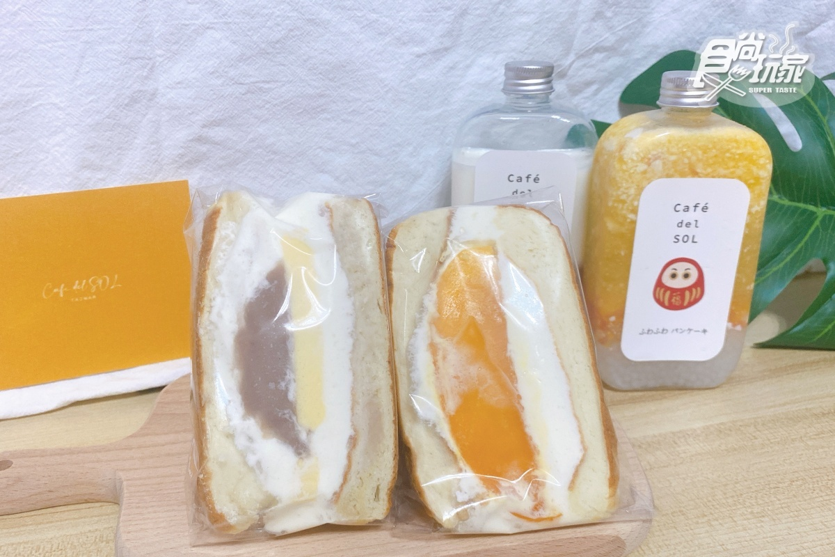Café del SOL推「舒芙蕾三明治」芋泥+布丁必吃!「楊枝甘露」芒果+葡萄柚大滿足