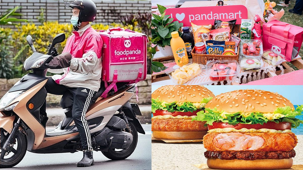 Foodpanda必收17項「7月優惠」!超狂優惠碼現折100元,最多還能用3次