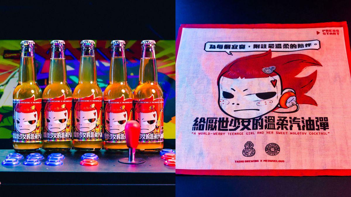 仙渣+玫瑰超特別!貓下去聯手臺虎出「喝的汽油彈」,加碼蒐集少女方巾、T-shirt
