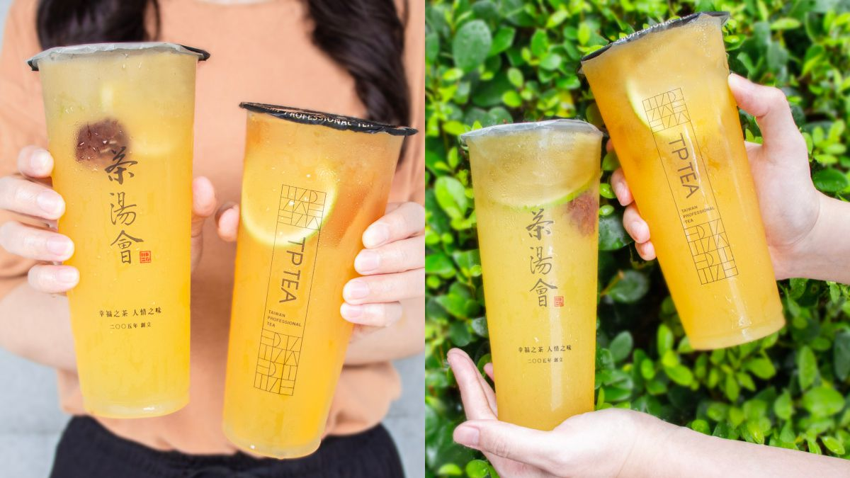 抽1000元禮金!茶湯會推懷舊「鮮桔甘梅、鮮桔愛玉」新品,加碼25元純茶限定喝