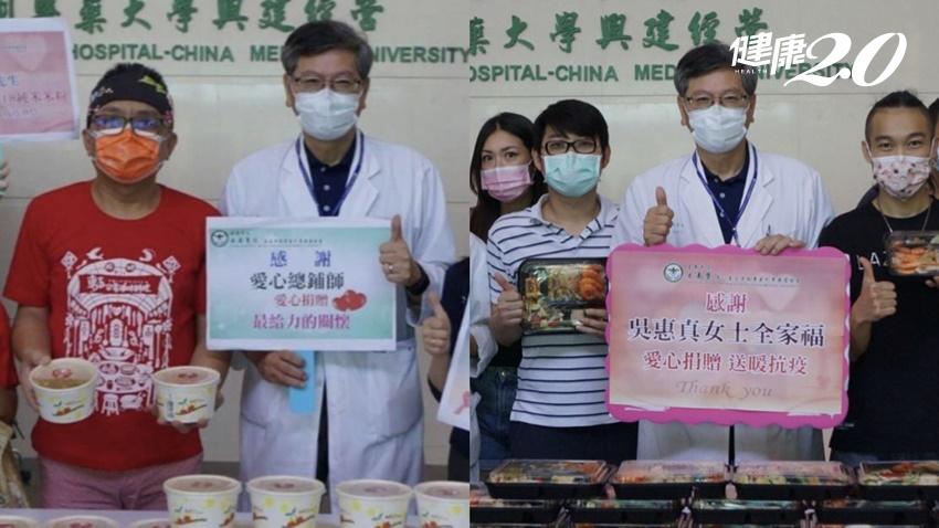 愛在疫起時/愛心總鋪師創意料理「芒果鮮蝦滷麵」贈送給醫護人員,吃「芒」就不「忙」了!
