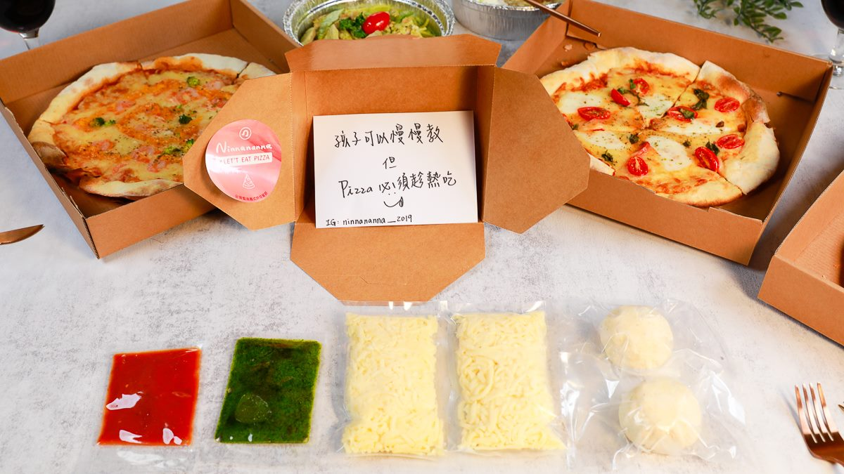 簡單5步驟!人氣義料「DIY披薩包」在家就能輕鬆做,外帶必點台味滿滿「金沙蝦仁」