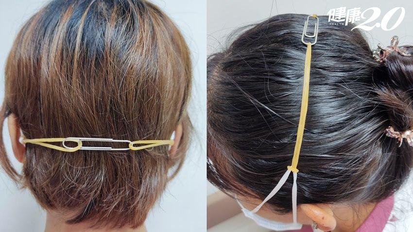 長期戴口罩、護目鏡,耳朵痛臉壓傷!護理師「2法寶」超好用解決困擾