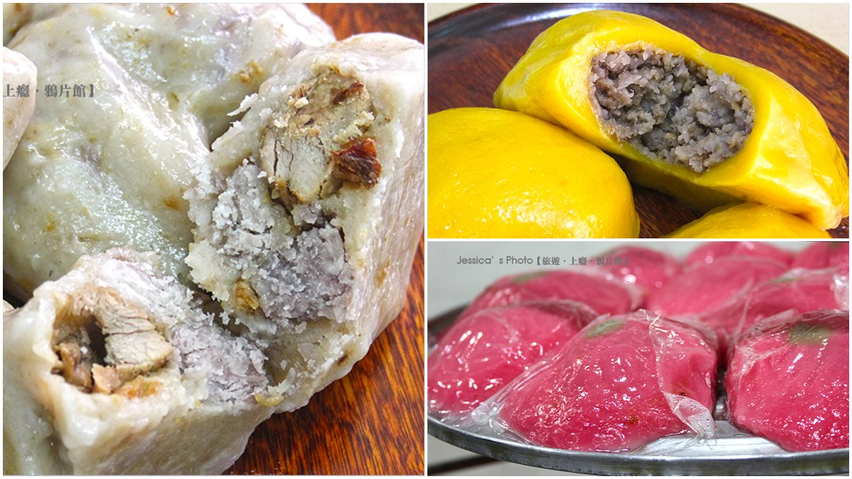 傳承百年!古早味手工「芋粿巧」吃得到整塊芋頭,養生「南瓜粿」清甜Q彈也必嘗
