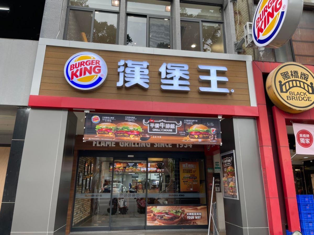 4大速食微解封不同調!麥當勞、頂呱呱持續「暫停內用」,摩斯、漢堡王「有條件開放」