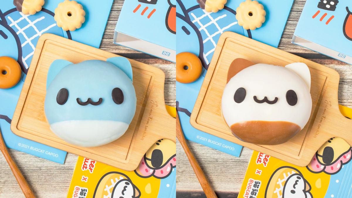 甜點控淪陷!Mister Donut推「貓貓蟲咖波」甜甜圈+周邊,「咖波靠枕、冰霸杯」必收