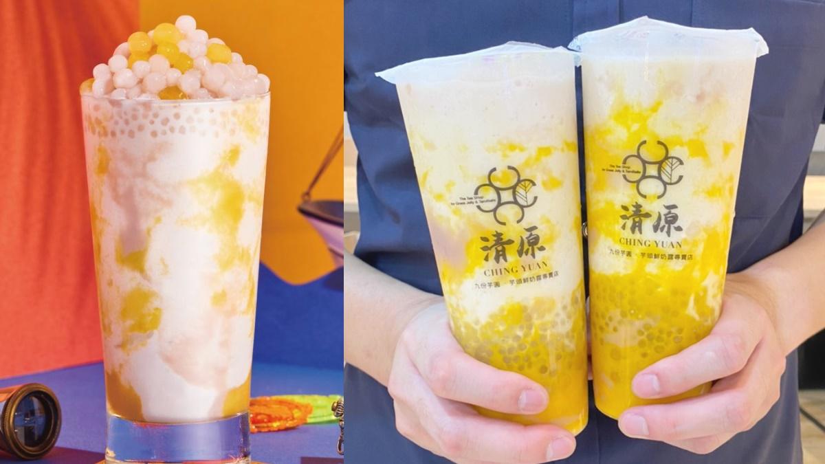清原賣翻「楊枝芋露」回來了!獨創台味「芒果+芋頭」加滿滿芋圓1杯滿足,芋頭控跟上