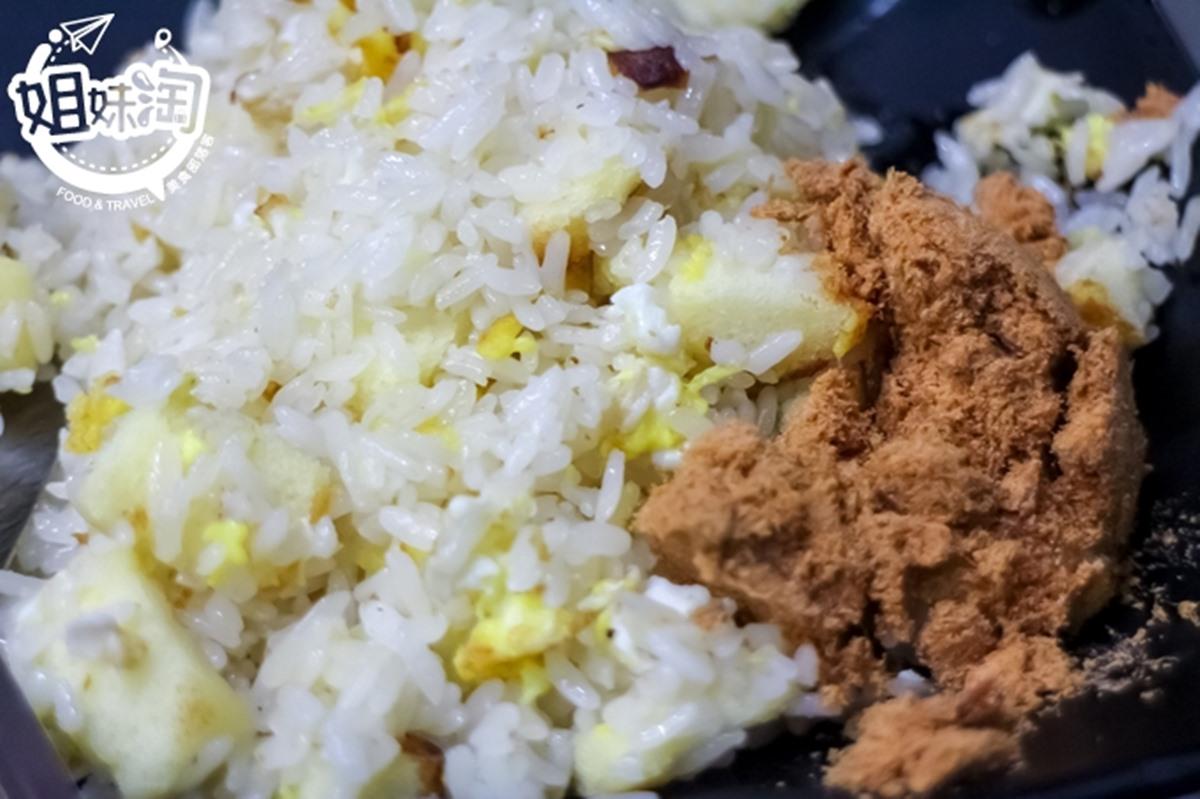 超有哏炒飯專賣!「蜂蜜蛋糕+肉鬆」嘗鮮必試,鎮店口味1次吃到「東港三寶」