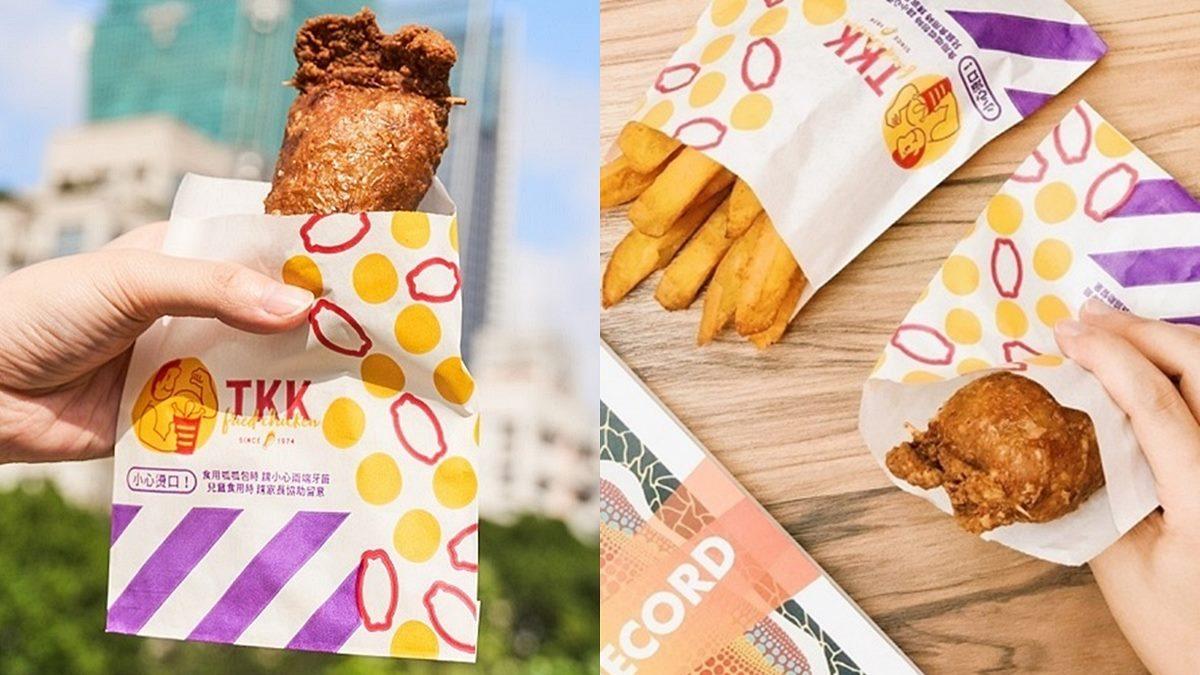炸雞控衝了!全台頂呱呱1元爽吃雞塊、呱呱包和口袋披薩,還有「泰國還魂梅」免費可拿