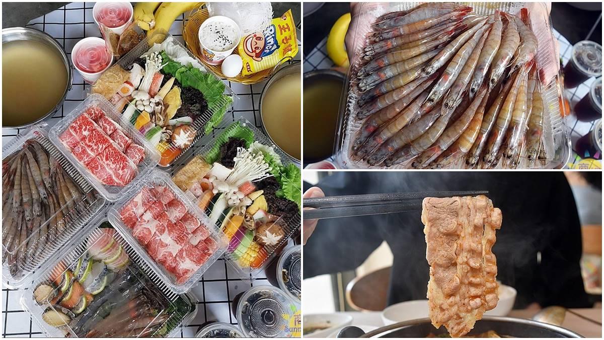 送50隻鮮蝦!外帶「防疫4人豪華鍋」1次嘗7種海味,牛小排、伊比利豬涮雞骨湯超香甜
