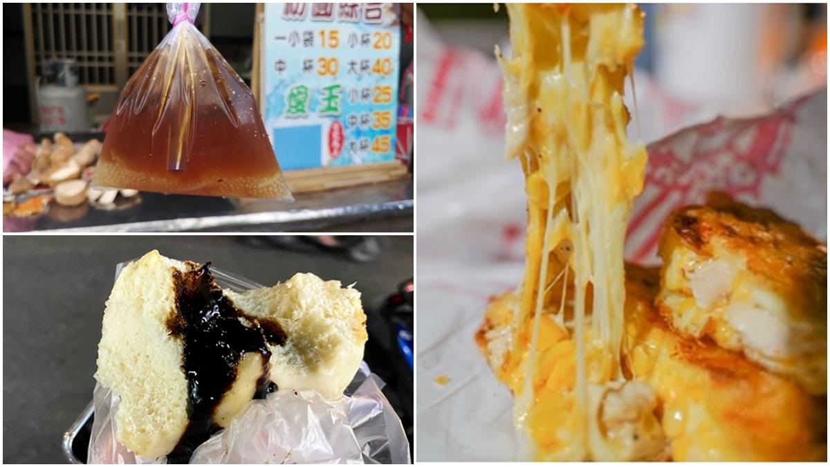 在地人也推!小琉球7家人氣小吃:全台最難訂牽絲起司餅、15元爆漿黑糖賓士包
