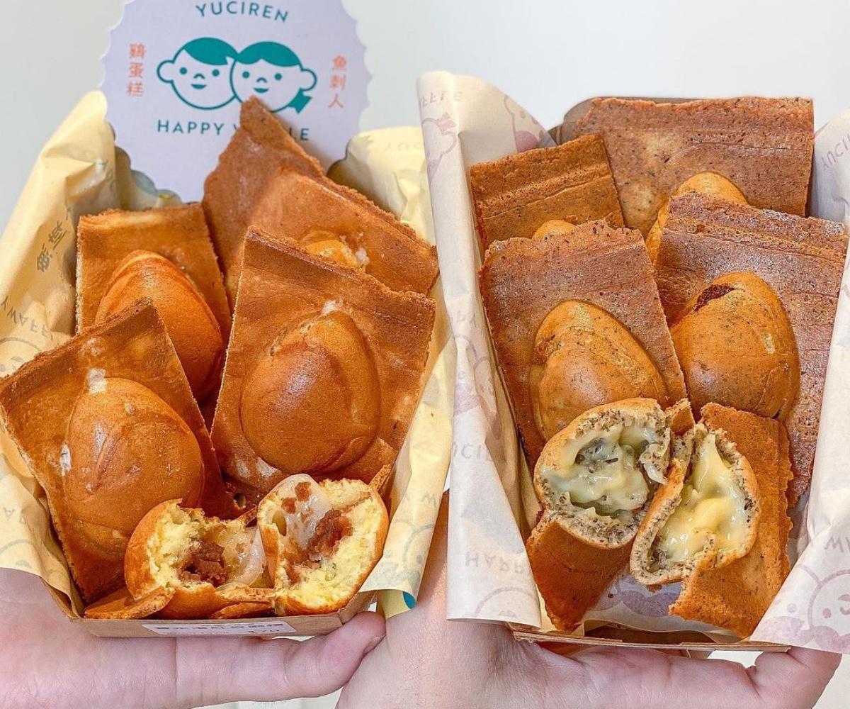 IG超夯「魚刺人雞蛋糕」台北店試營運!魚池紅茶、台北限定「香菜花生糖芋頭冰」必吃