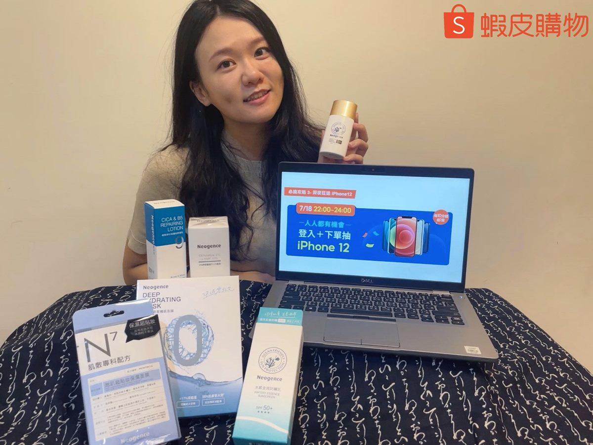 現省69元爽吃摩斯!冰紅茶+漢堡「只要1元」,超狂電商7/18送iPhone 12