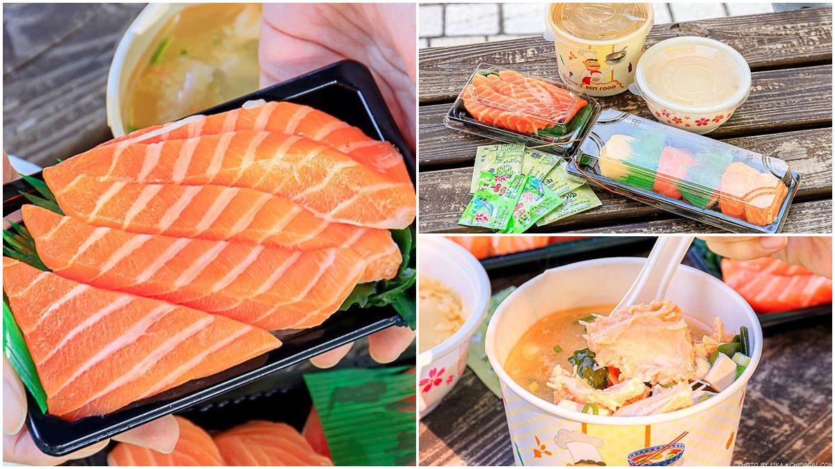 7000則好評!高CP值壽司「厚切鮭魚肚」5片只要120元,再搭滿料「魚骨味噌湯」超飽足