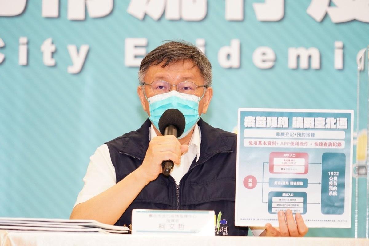 「台北通」預約疫苗明啟動!秒連唐鳳系統「不必填資料」,18歲以上第三輪登記延至7/19