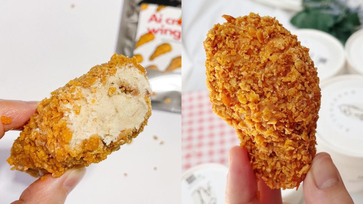 這不是炸雞!泰國「炸雞雪糕」酥脆外皮超擬真,「玉米片+培根楓糖冰淇淋」沁涼爽口
