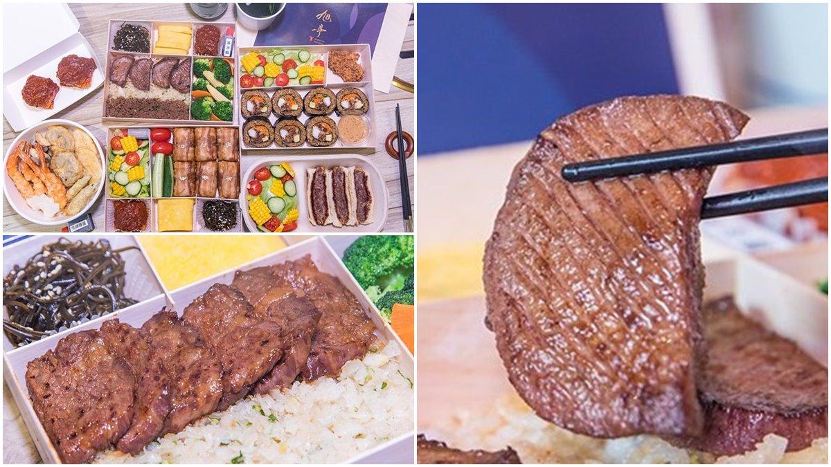肉控暴動!人氣燒肉「外帶便當」先嗑2公分厚牛舌,「Prime牛小排」1盒吃得到6大片