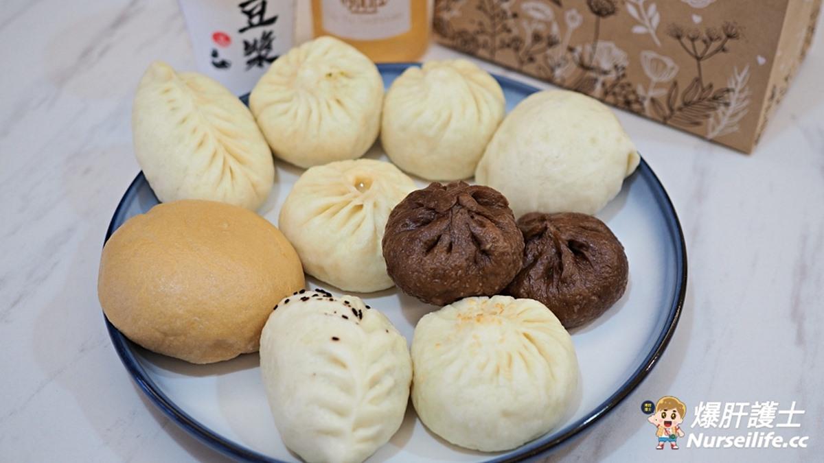 素食者福音!手工酵母包吃得到超濃郁「法式松露」,甜口味先嗑桂花芋頭、爆漿黑糖包