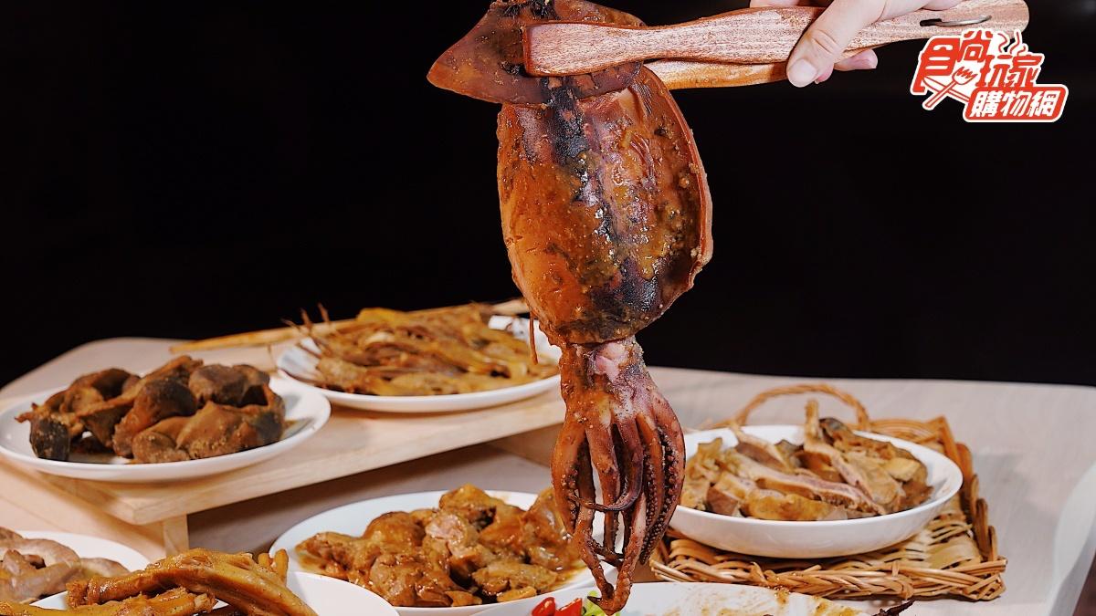 全台獨創!踏輕新推8款「白胡椒滷味」,雞腿、深海魷魚微辣夠味超唰嘴