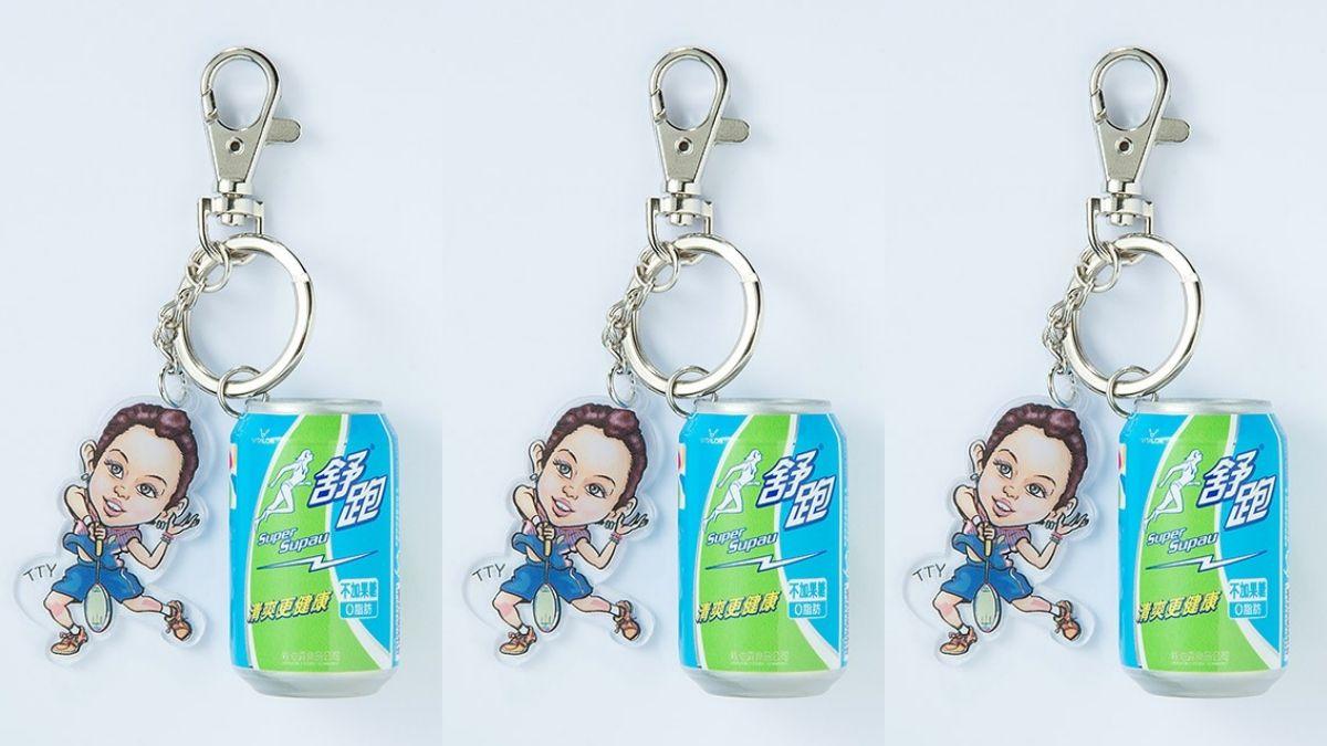為戴資穎前進日本東奧加油!舒跑變身3D造型悠遊卡,還附超Q小戴吊飾