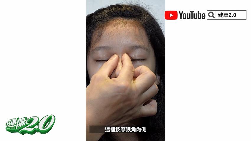 3C眼疲勞又痠澀!2絕招預防近視 多按「護眼3穴位」保健視力