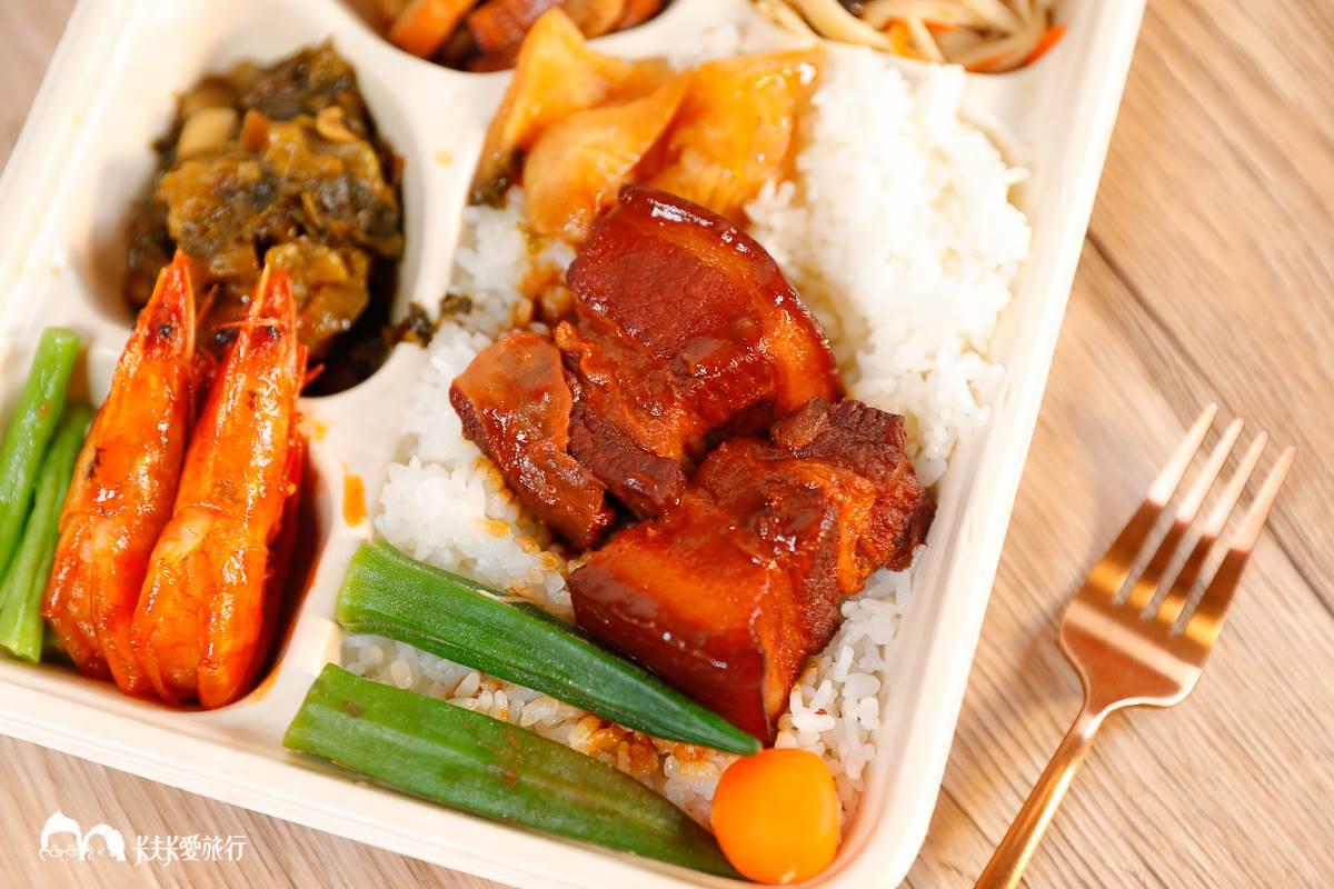 國宴料理在家嘗!高CP值「台菜便當」先嗑多汁紅麴爌肉,飯後湯品必點懷舊「西魯肉」