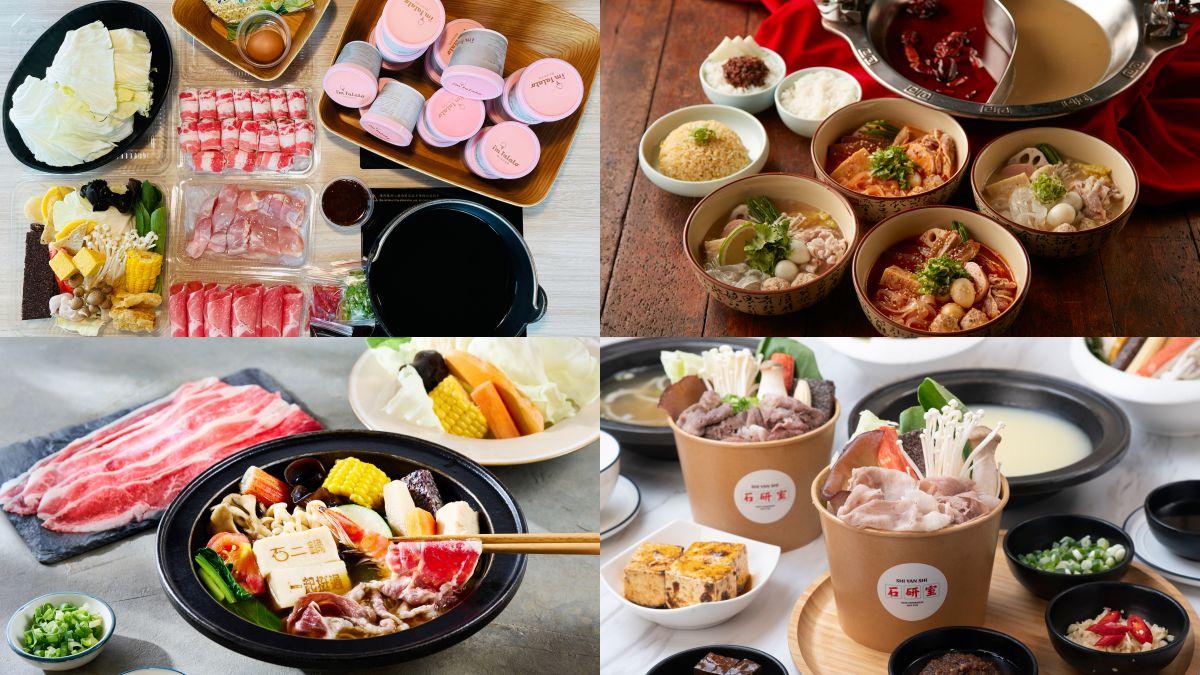 吃鍋撐防疫!6大鍋物外帶優惠:麻辣燙買一送一、冰淇淋+雙人套餐千元有找