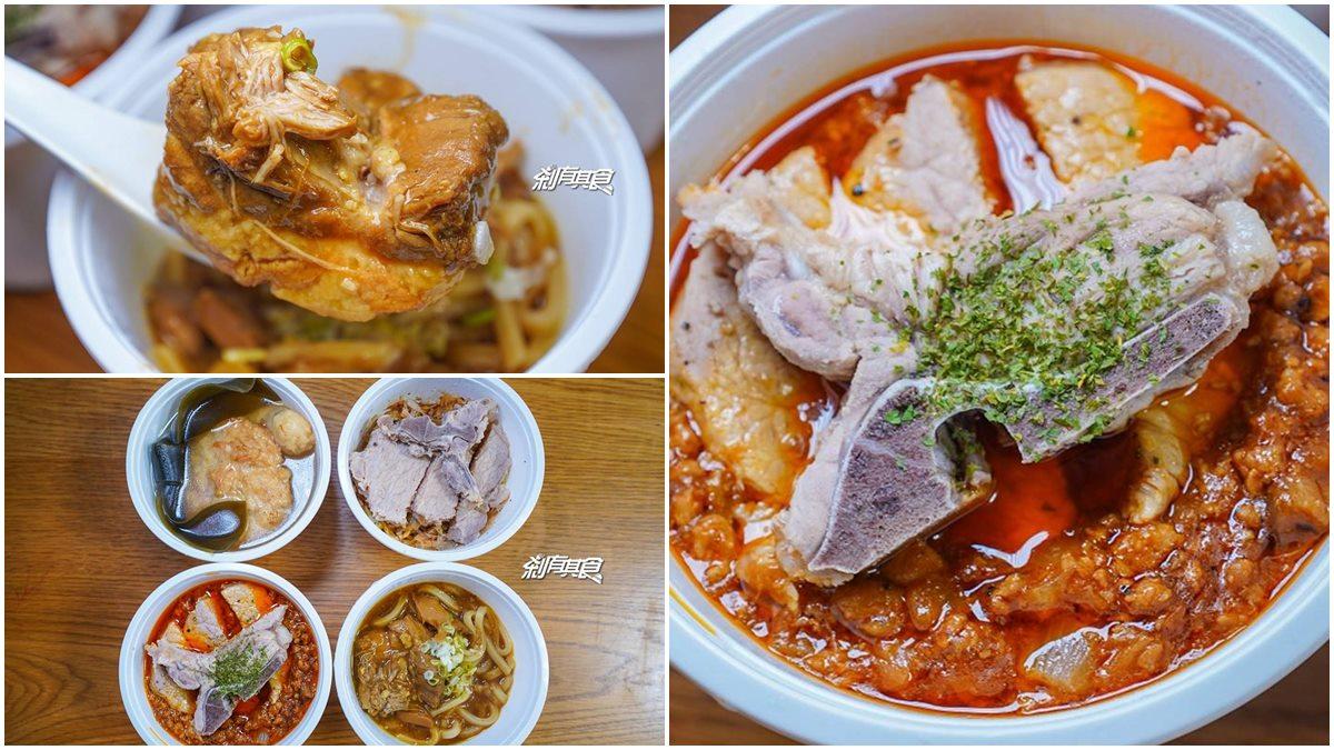 日本人開的隱藏版小店!道地「乾咖哩」加點丁骨豬排更對味,日式烏龍麵吃得到大塊焢肉