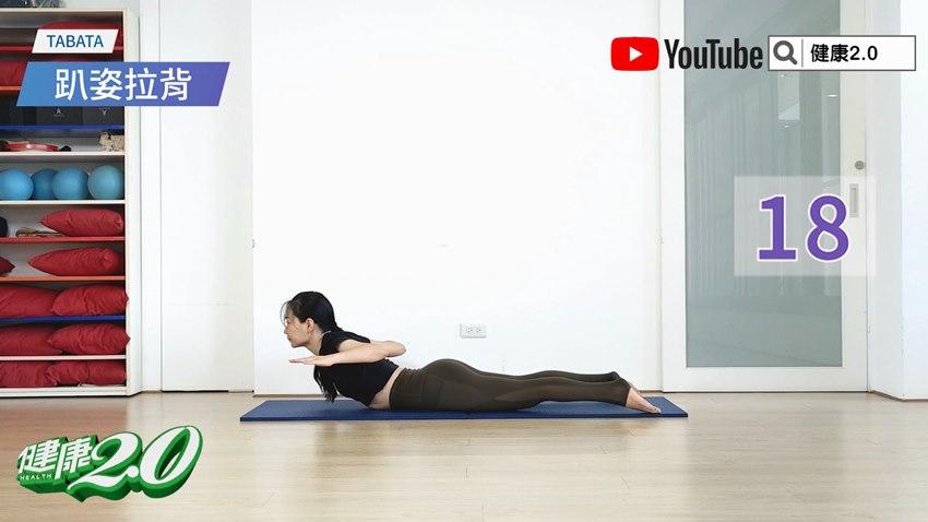 4分鐘活化背部肌群,保護脊椎!醫師示範6招運動 穩定脊椎、背痛不來