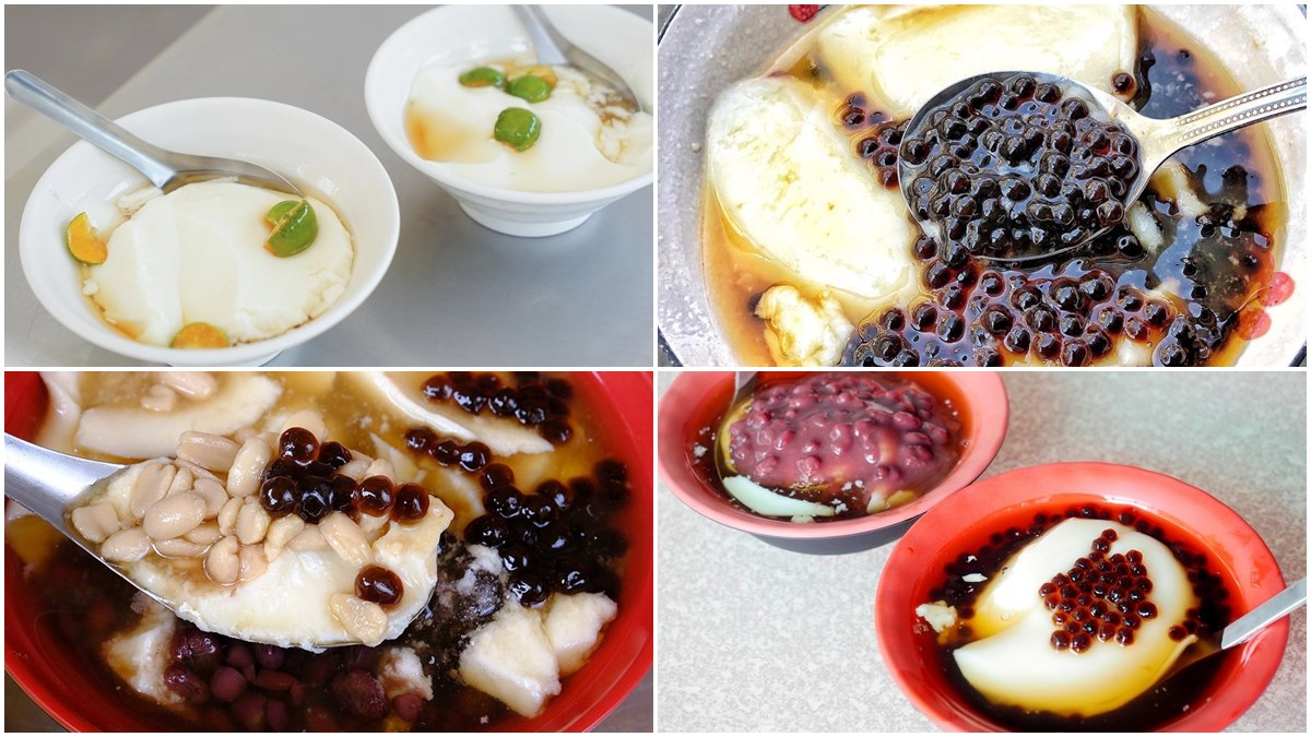 50年起跳!中南部6家古早味豆花:百年金桔蜜糖水、古法慢燉花生、25元檸檬珍珠