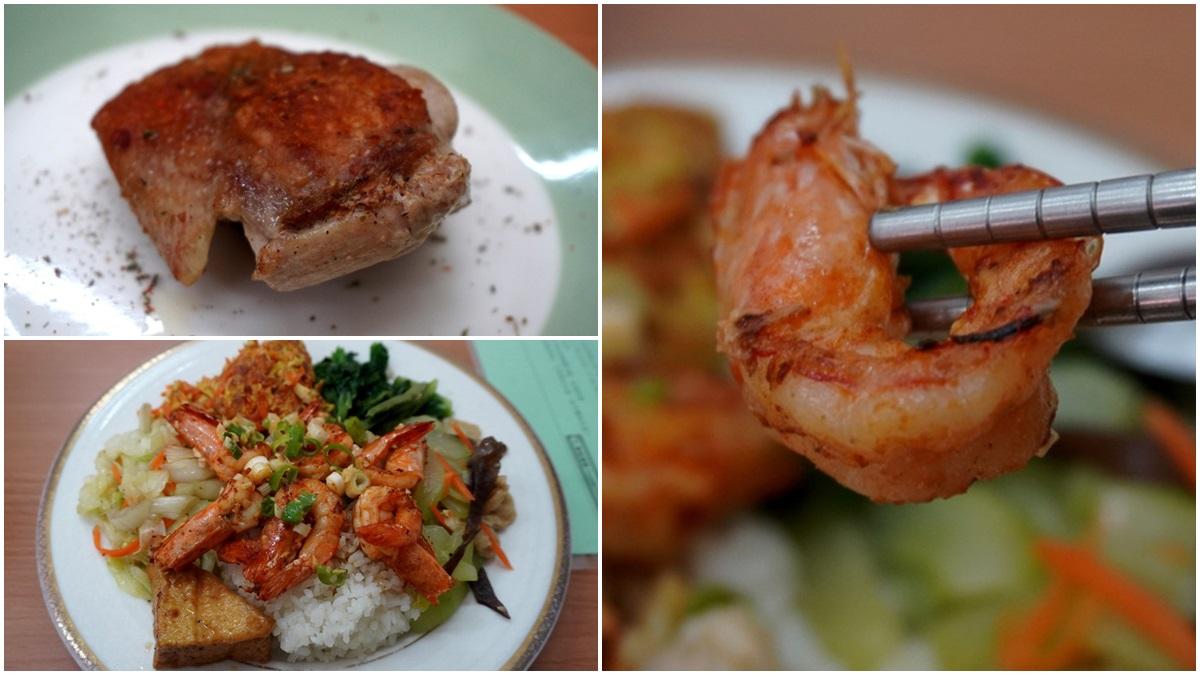 4.8顆星好評!高人氣簡餐店「健康餐」鋪滿6尾白蝦,肉控必嗑噴汁超厚雞腿排