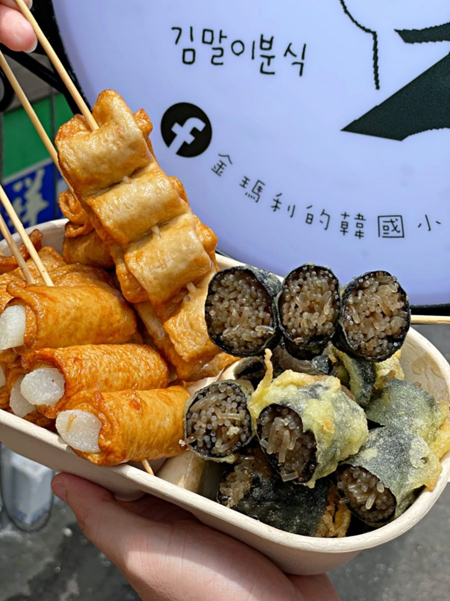 【新開店】買一送一!道地「韓國小吃」必嘗現炸年糕黑輪串,手工滿料冬粉捲酥脆超唰嘴