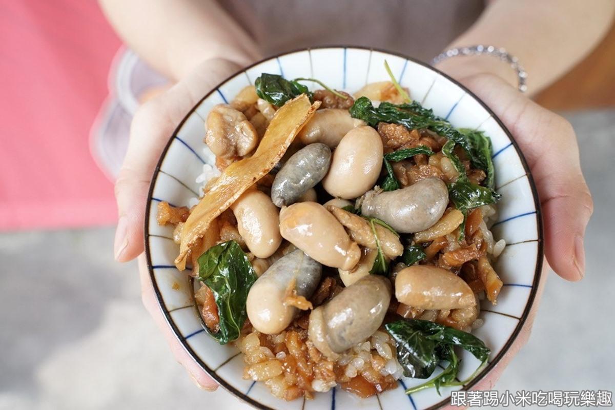 每天限量50碗!鋪滿滿「三杯雞佛飯」麻油香鹹中帶甜,「東石蚵滷飯」現點現燙更鮮美