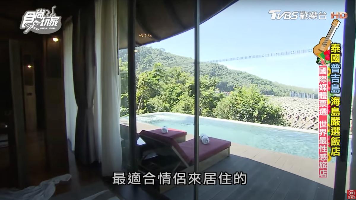 放鬆度假首選!入住5大「海島國家」豪華Villa,「夢幻泳池早餐、無敵山海景」超Chill