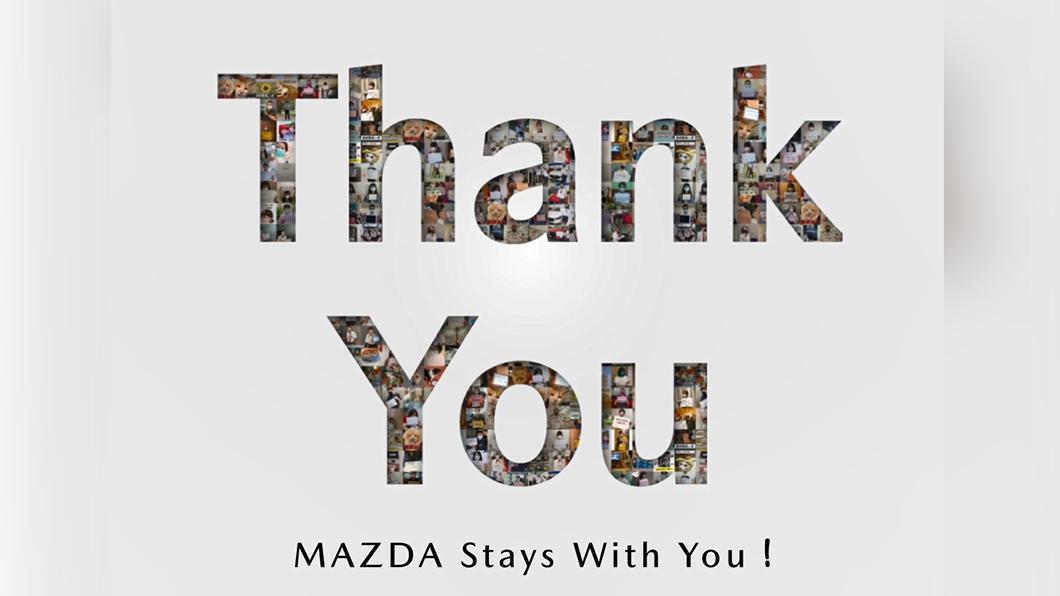 台灣馬自達自7月3日起所推出的「Mazda 挺你,醫起守護」活動,已有近2,000名不限廠牌的醫護人員車主,透過預約享有免費「機油更換」、「車室消毒」、「基礎車輛健檢」等服務。(圖片來源/ Mazda 馬自達提供醫護不分廠牌免費保養 醫起守護專案持續實施