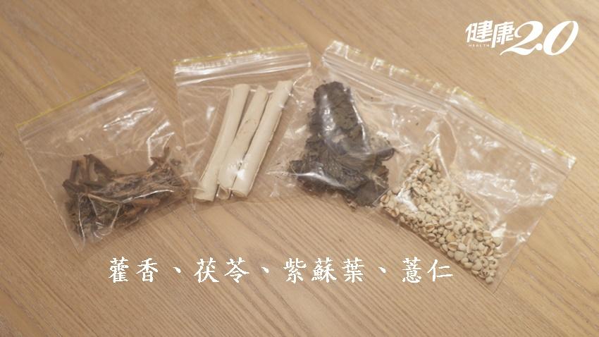 中醫師推薦3款體質防疫養生茶 提振精神心情好