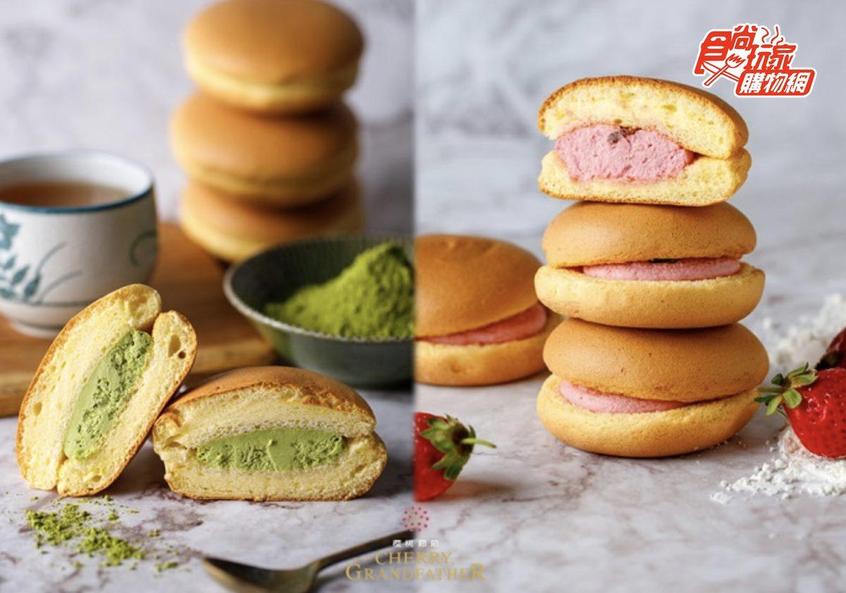 夏日救贖!5款超消暑冰心甜點:美拍彩虹千層、暴紅生乳包、無負擔「豆渣」泡芙
