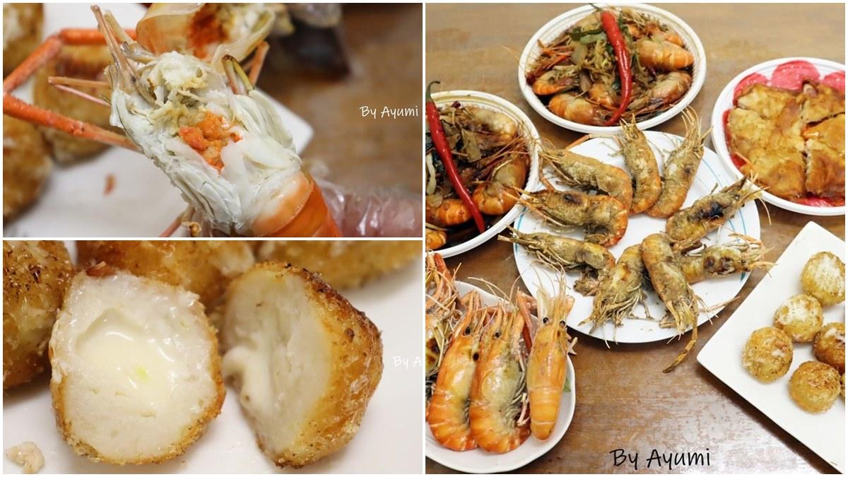 代客料理送到府!滿滿蝦膏「泰國蝦」必點超下酒蔥爆口味,爆漿起司球小朋友會愛