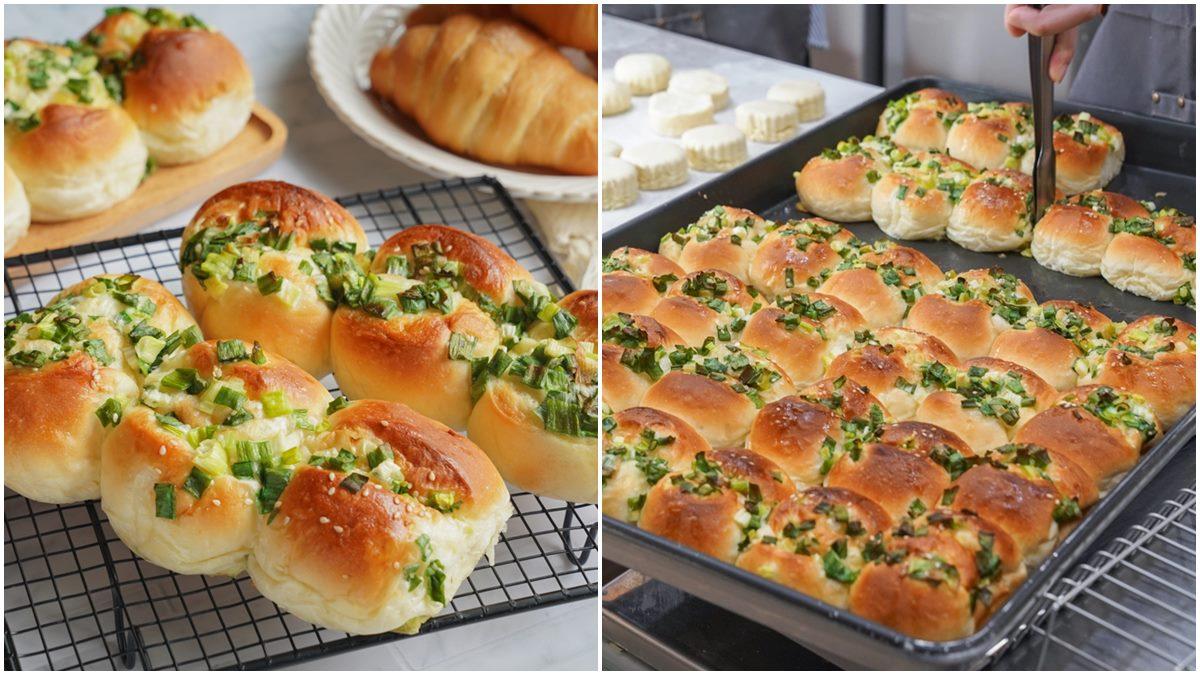來錯日子買不到!超人氣「手作蔥麵包」每天限量40顆,Q彈口感隔夜回烤也好吃