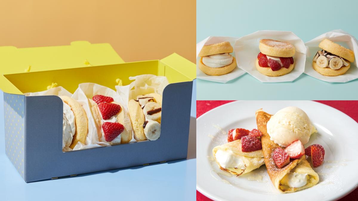 甜點控暴動!FLIPPER'S外帶限定「舒芙蕾漢堡」,草莓楓糖、香蕉巧克力一次滿足